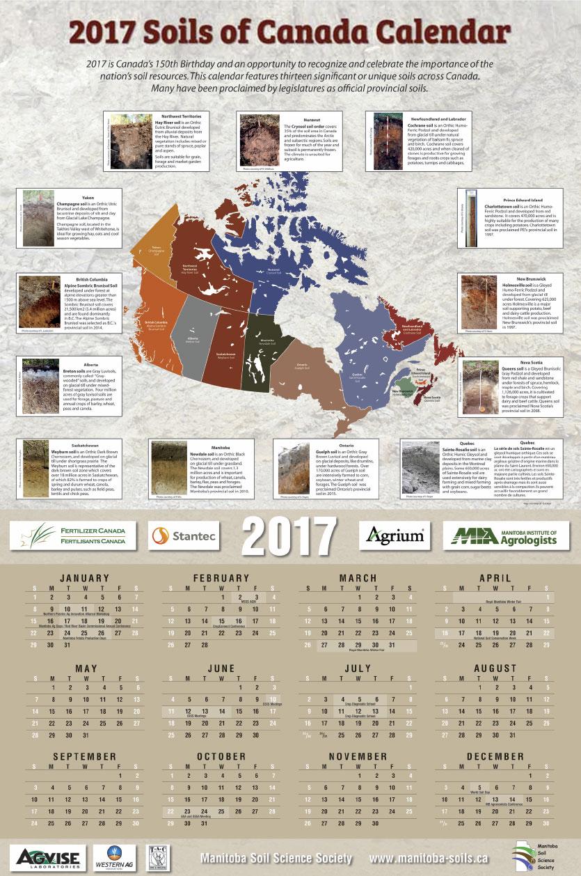 2017 MSSS Calendar